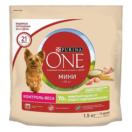 Корм для собак Purina One Mini здоровый вес индейка-рис 1.5кг