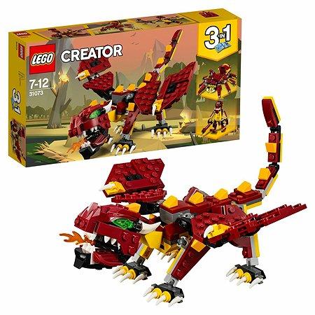 Конструктор LEGO Мифические существа Creator (31073)