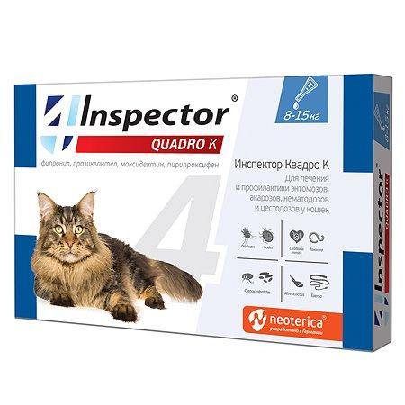Капли для кошек Inspector Quadro 8-15кг от наружных и внутренних паразитов 1.5мл