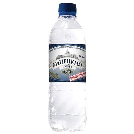 Вода Липецкий Бювет минеральная питьевая газированная 0.5л с 3лет