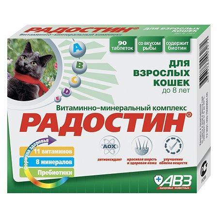 Пищевая добавка для кошек Радостин взрослых витаминно-минеральная 90таблеток 03958