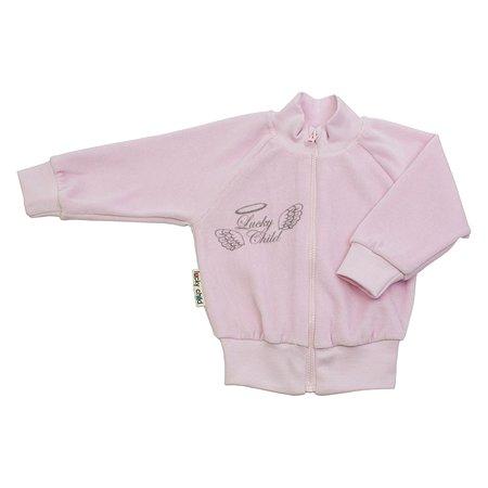 Толстовка  Lucky Child розовая