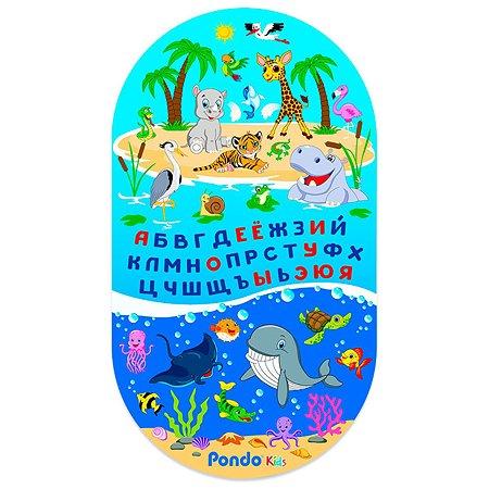 Коврик для ванной Pondokids Алфавит Голубой
