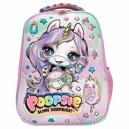 Рюкзак школьный Poopsie PSHB-UT1-866H