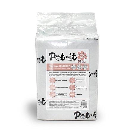 Пеленки Pet-it для животных гелевые одноразовые белые 60х60 30 шт Pet-it