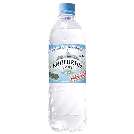Вода Липецкий Бювет питьевая артезианская негазированная 0.5л с 3лет