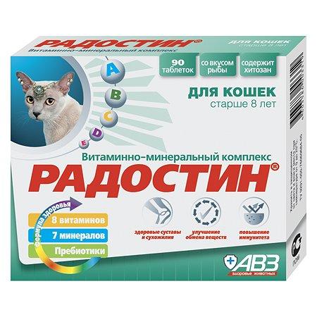 Пищевая добавка для кошек Радостин пожилых витаминно-минеральная 90таблеток 03959