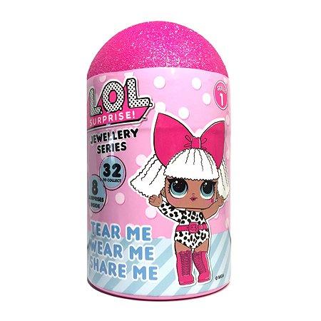 Набор украшений Sinco Toys L.O.L. с часами 8шт в непрозрачной упаковке (Сюрприз) LOL354027