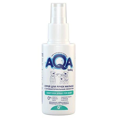 Спрей для рук AQA baby антибактериальный 100мл
