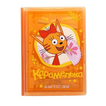 Точилка-книжка Kinderline Три кота с 2отверстиями CTFS-UA1-SHBK-HL2