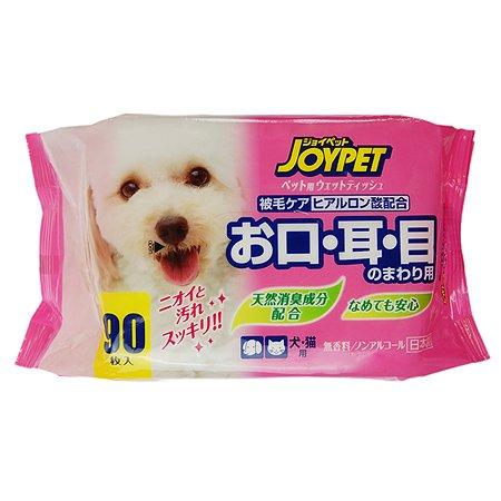 Салфетки влажные для животных Joypet DoggyMan для ухода за пастью ушами глазами 90шт