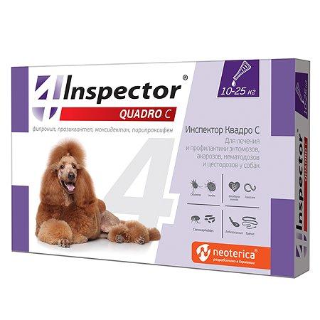 Капли для собак Inspector Quadro 10-25кг от наружных и внутренних паразитов 2.5мл