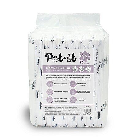 Пеленки Pet-it для животных гелевые одноразовые белые 60х90 30 шт Pet-it