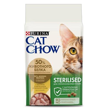 Корм сухой для кошек Cat Chow 1.5кг с высоким содержанием домашней птицы при стерилизации и кастрации
