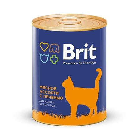 Корм влажный для кошек Brit 340г мясное ассорти с печенью консервированный