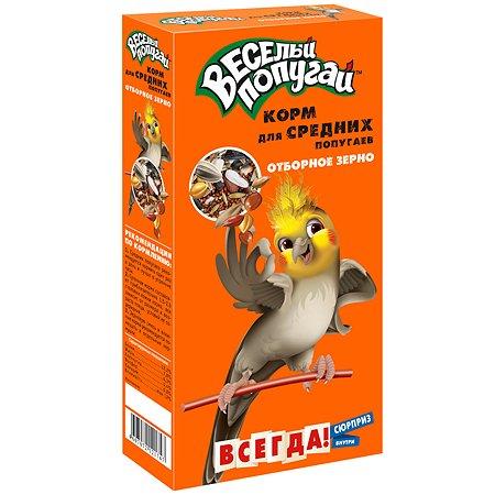 Корм для средних попугаев Зоомир Веселый попугай отборное зерно 450 г