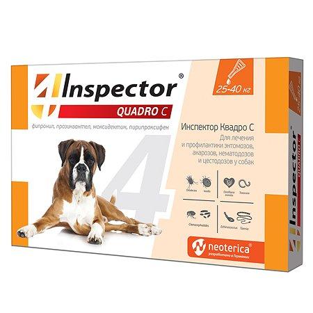 Капли для собак Inspector Quadro 25-40кг от наружных и внутренних паразитов 4мл