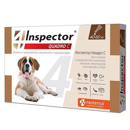 Капли для собак Inspector Quadro 40-60кг от наружных и внутренних паразитов 6мл
