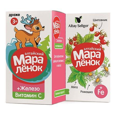 Драже Алтайский Мараленок с витамином С и железом 70г