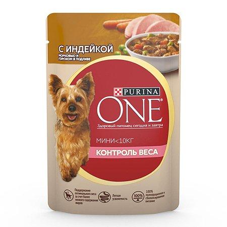 Корм для собак Purina One Mini контроль веса мелких пород индейка морковь-горох 85г