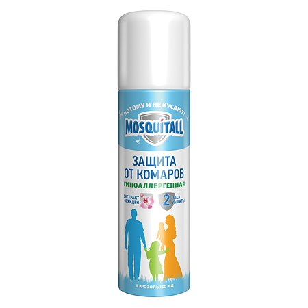 Аэрозоль от комаров Mosquitall Гипоаллергенная защита 150мл