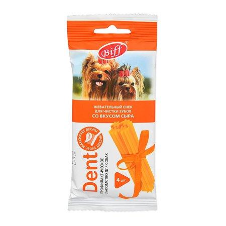 Лакомство для собак BIFF Dent Жевательный снек для мелких пород со вкусом сыра 40 г
