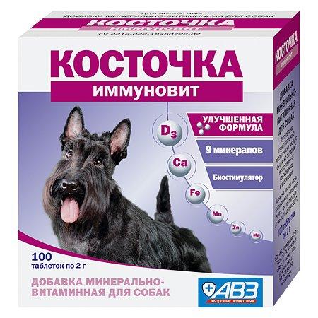 Пищевая добавка для собак Косточка Иммуновит минерально-витаминная 100таблеток