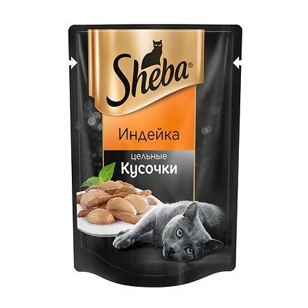 Корм влажный для кошек Sheba 80г Цельные кусочки индейка