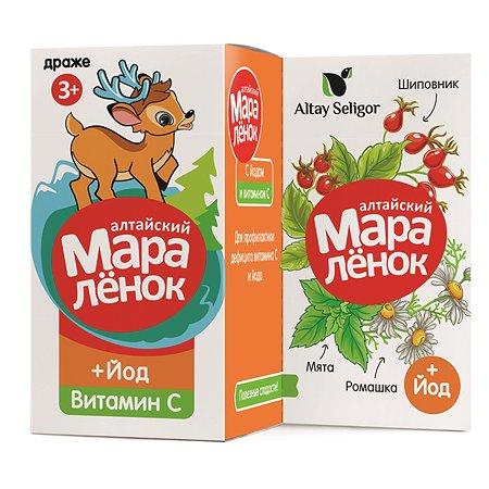 Драже Алтайский Мараленок с витамином С и йодом 70г