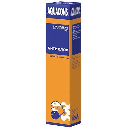 Кондиционер для воды Зоомир Акваконс антихлор 50 мл
