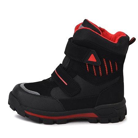 Ботинки Futurino Cool чёрные