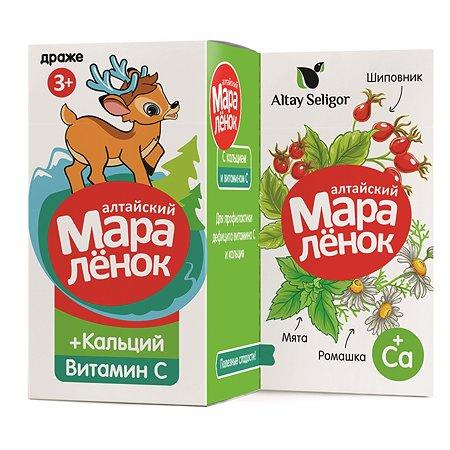 Драже Алтайский Мараленок с витамином С и кальцием 70г