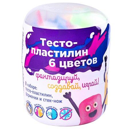 Набор для творчества Genio Kids Тесто-пластилин в капсуле TA1065V