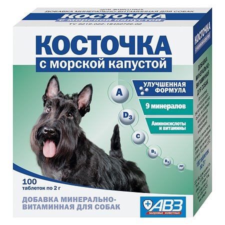 Пищевая добавка для собак Косточка Морская капуста минерально-витаминная 100таблеток