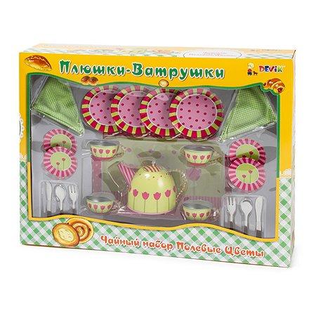 Чайный  набор Devik Toys (жестяной) Цветочек