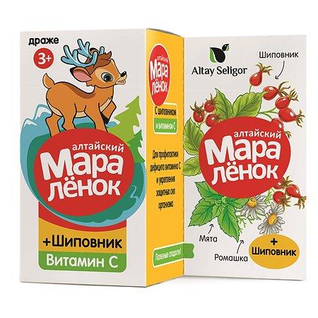 Драже Алтайский Мараленок с витамином С и шиповником 70г