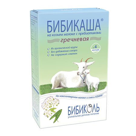 Каша Бибиколь на козьем молоке гречневая 200г с 4 мес