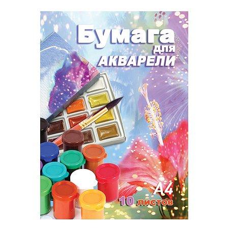 Бумага для акварели Мировые тетради А4 10 листов