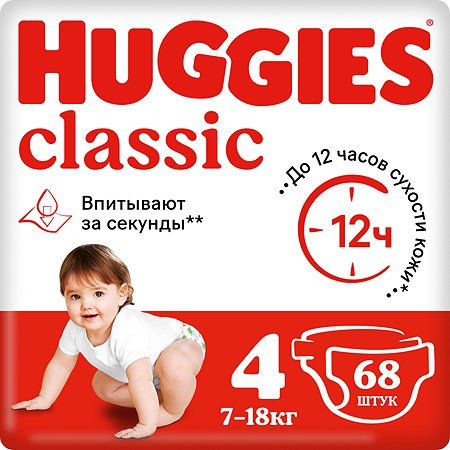 Подгузники Huggies Classic 4 7-18кг 68шт
