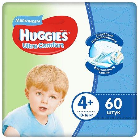 Подгузники для мальчиков Huggies Ultra Comfort 4+ 10-16кг 60шт