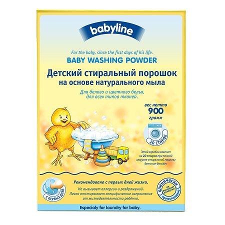 Детский стиральный порошок Babyline 900 г