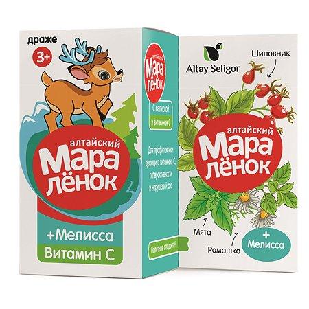 Драже Алтайский Мараленок с витамином С и мелисой 70г