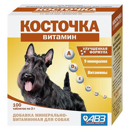 Пищевая добавка для собак Косточка Витамин кислота минерально-витаминная 100таблеток