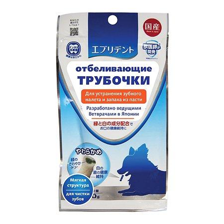 Трубочки жевательные EarthPet для снятия налета и чистки зубов для собак до 5кг 40г