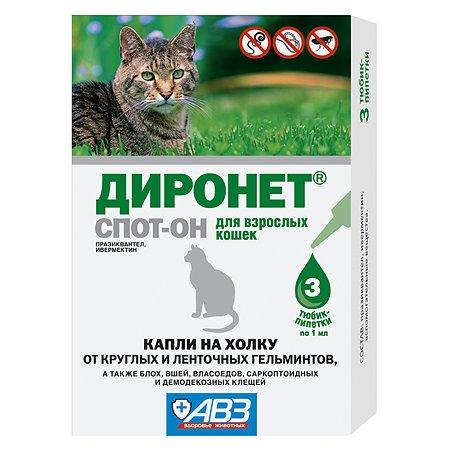 Антигельментик для кошек АВЗ Диронет Спот-Он 3пипетки