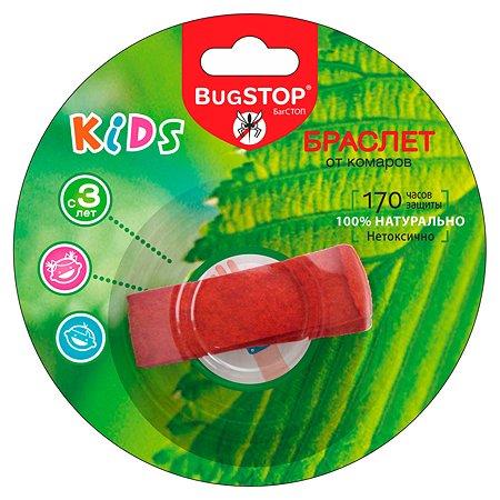 Средство репеллентное Bugstop Браслет от комаров с 3лет