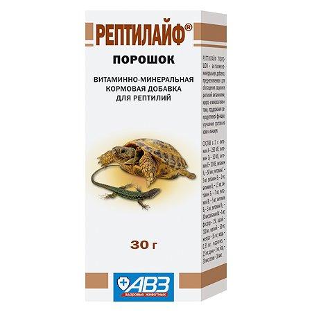 Пищевая добавка для рептилий АВЗ Рептилайф витаминно-минеральная порошок 30г