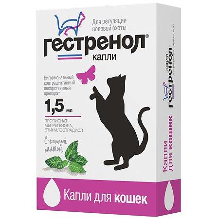 Контрацептив для кошек Астрафарм Гестренол капсула 1.5мл