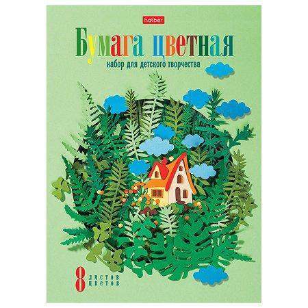 Набор цветной бумаги Hatber Лесная сказка А4 8цветов 8л 060639