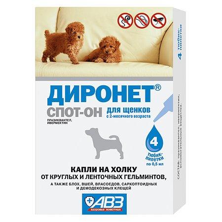 Антигельментик для щенков АВЗ Диронет Спот-Он 4пипетки